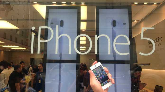 iPhone 5、発売日からたった3日で販売台数500万台を突破!