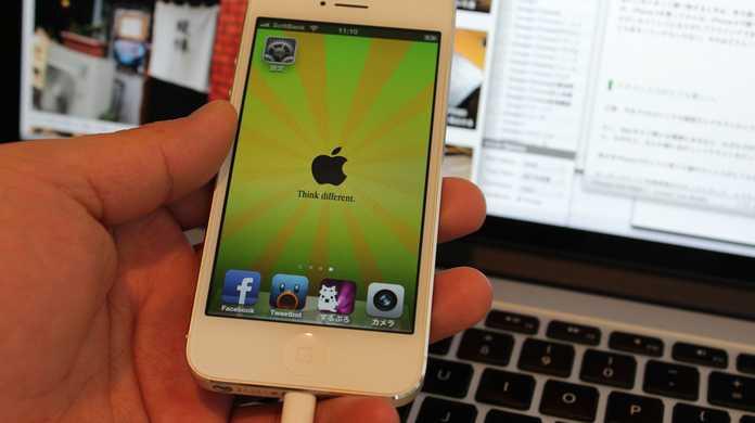 【レビュー】iPhone 5のサクサク感は異常。縦幅が長くなってテキスト入力が楽しくなったし、Safariもすがすがしく動く。