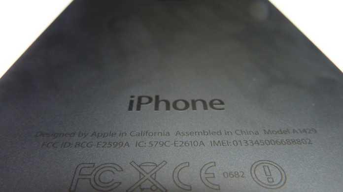 iPhone 5のブラックモデルの黒い部分をぜんぶ落とすとiPhone 4Sになるの巻