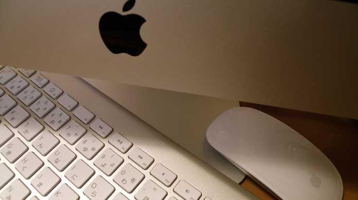 うお!ウチのiMacが「iMac 1TB Seagate ハードドライブ交換プログラム」対象製品だった件 orz