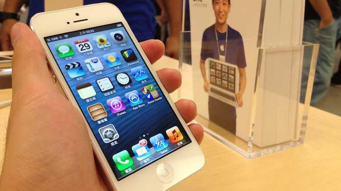 ソフトバンク版iPhone 5(64GB)がすぐに購入できるように。