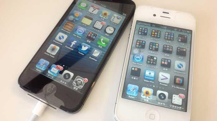 ソフトバンク版のiPhone 5 32GBと64GBが即購入可能に。