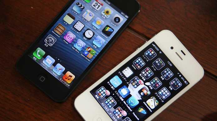 Apple、来月からiPhone 5Sの試験生産に着手か!?