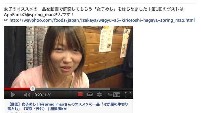 【Facebook】YouTube動画メインのブログ記事を動画シェアする方法。