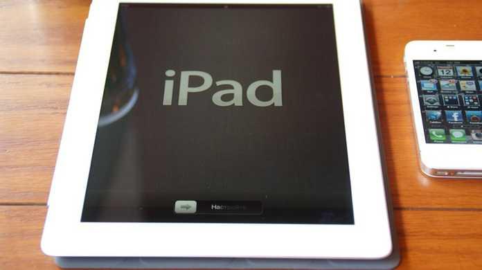 Apple Online StoreにおけるiPad(第4世代)3G/LTEの本体価格。(ソフトバンク/au)