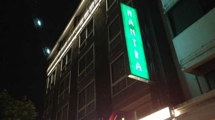 タイ・バンコクにある穴場ホテル「NANTRA Sukhumvit 39」に泊まる!Wi-Fiあって綺麗でコスパ最高! #ブログ観光大使