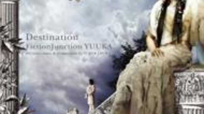 FictionJunction YUUKAのプロフィール