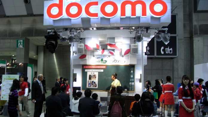 NTTドコモ、iPhone 5Sの導入をマジで検討か?5年ぶりに携帯電話総契約数が減少した件を受けて。