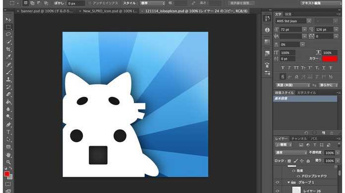 Adobe Photoshop CS6ついにRetinaディスプレイ対応す!