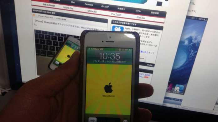 【iPhone】Wi-Fi経由でテザリングする方法。MacとiPadを繋げてみた!