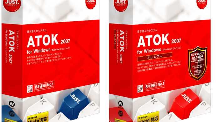 ATOKユーザなら日本語変換効率が飛躍的に上がる・・・というかネットスラングが打ちまくれる「はてなキーワード変換辞書」をオンにしよう!