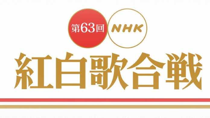 iTunes Store、第63回NHK紅白歌合戦2012の特集を実施。出演歌手をリストアップ。