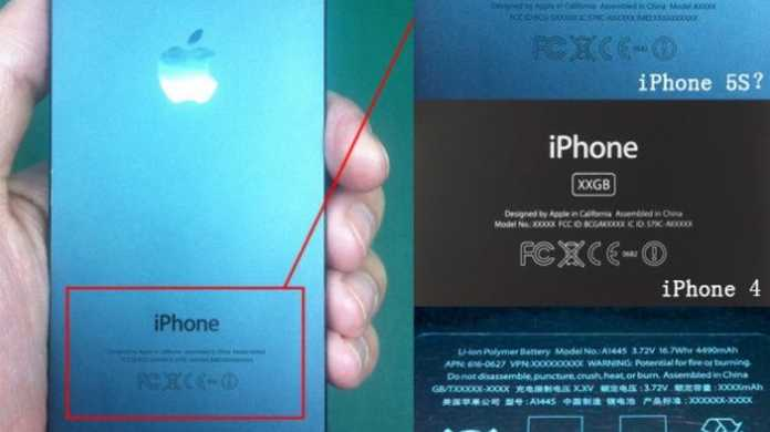 Apple、2013年にiPhone 5SとiPhone 6を投入か?