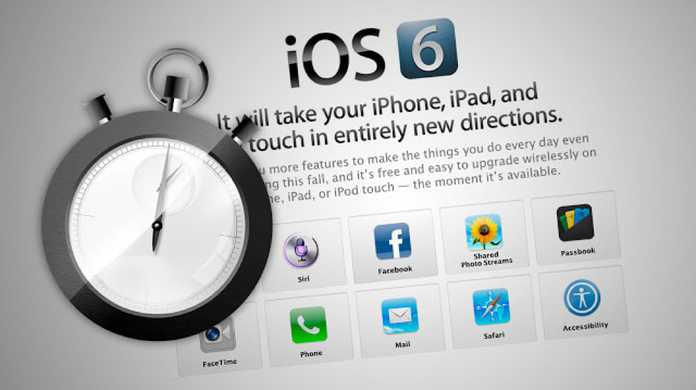 iOS6.1がすげぇバッテリーを喰うらしい。そういえばおいらも・・。