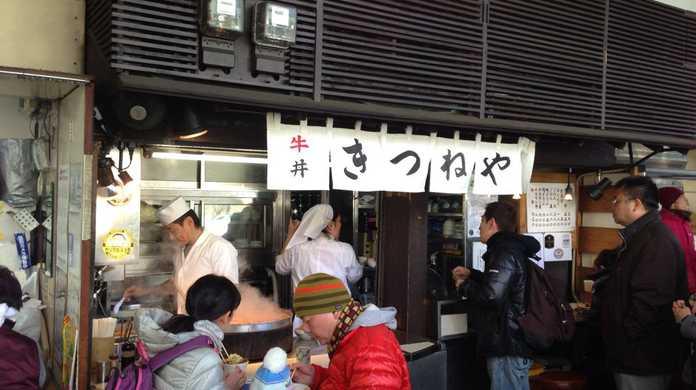 めちゃイケのガリタ食堂認定!「きつねや」の「ホルモン丼」を喰らう!(東京・築地)