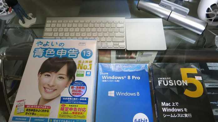 やよいの青色申告をMacで使う方法【確定申告】