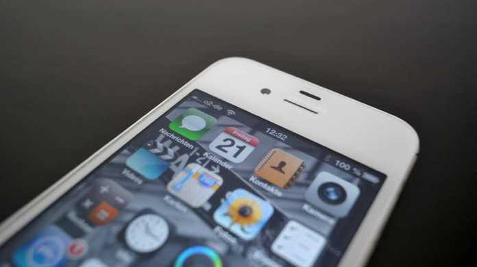 iOS 6.1.2がリリース。ネットワーク、バッテリー寿命の問題を引き起こすExchangeカレンダーの問題を改善する内容。