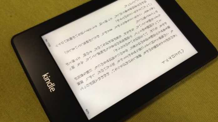 Kindle Paperwhite 3Gの通信速度はこんな感じ。活字本のダウンロードはホント速い。漫画は・・・。