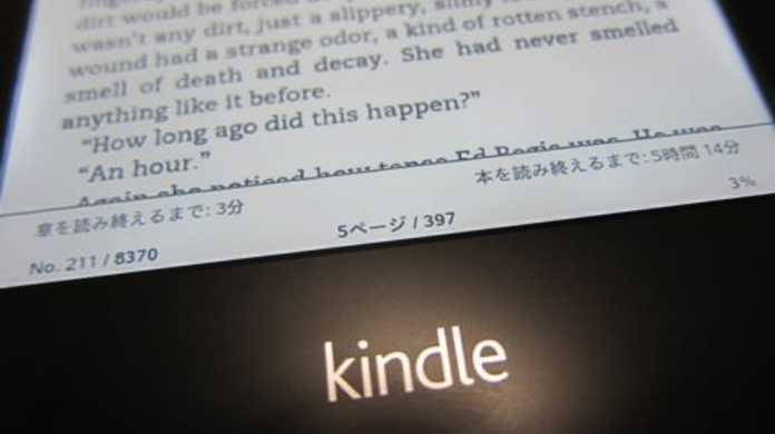 すぐ持ち出せるKindle Paperwhite 3Gはホント素晴らしい。