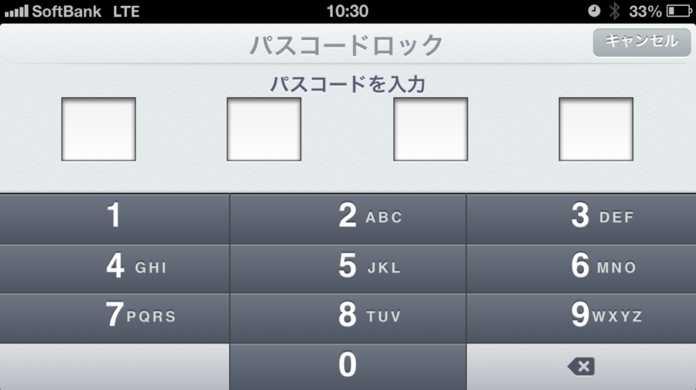 EvernoteのiPhone/iPad版にパスワードロックをかける方法。