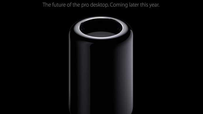 Mac Pro mid 2013が登場!まるでダイソンの掃除機!発売は2013年内!