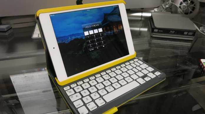 【レビュー】iPad mini用キーボードケース「logicoolキーボードフェリオ ミニ」の長所、短所を挙げ連ねてみた!