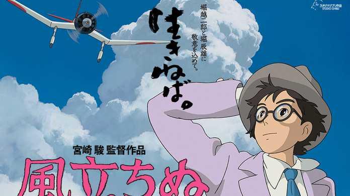 宮崎駿監督の映画「風立ちぬ」に出てきた謎のお菓子「シベリア」とは!?