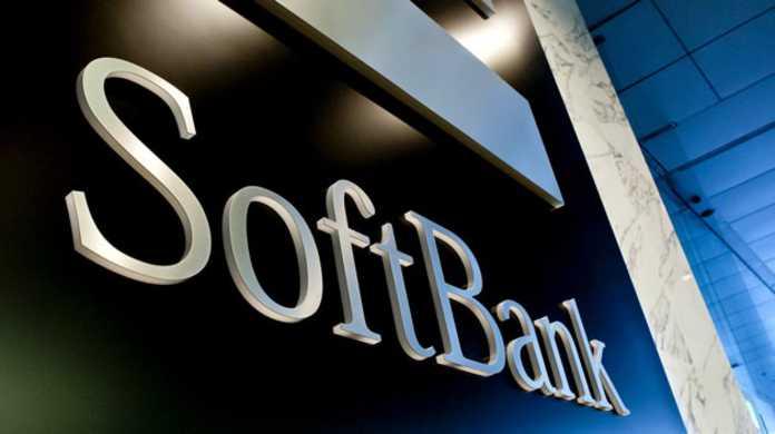 ソフトバンク、iPhone 5cの予約受付を2013年9月13日より開始。