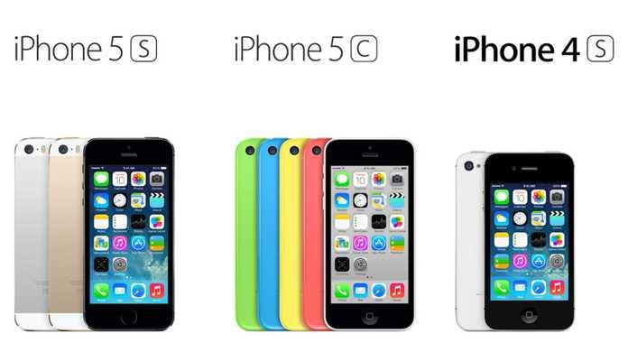 au(KDDI)がiPhone 5sとiPhone 5cの料金プランを発表。