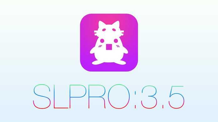 TextExpander2.3に対応した、するぷろ for iOS:3.5をリリースしました!