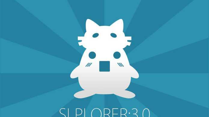 モブロガーに存分にラクしてもらうためのアプリ!新しい「するぷろーら:3.0」をリリースしました!
