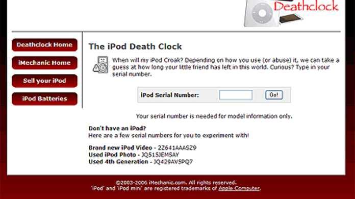 自分のiPodの寿命がわかってしまうサイト「The iPod Death Clock」 の使い方