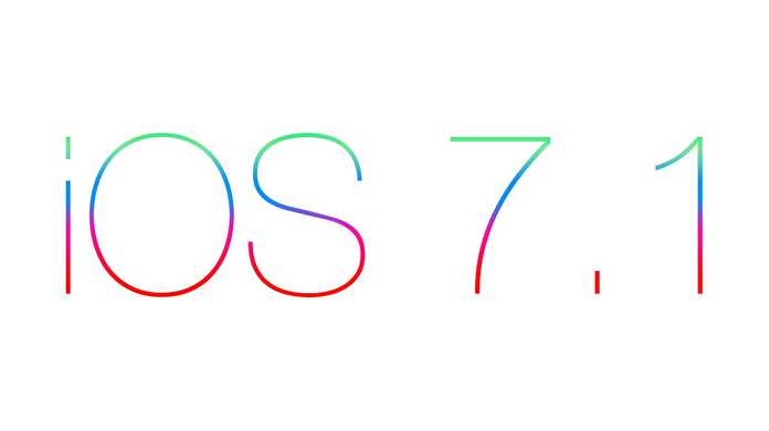 iOS7.1がリリース。スピードアップしてるっぽい。ただユーザー辞書は…。