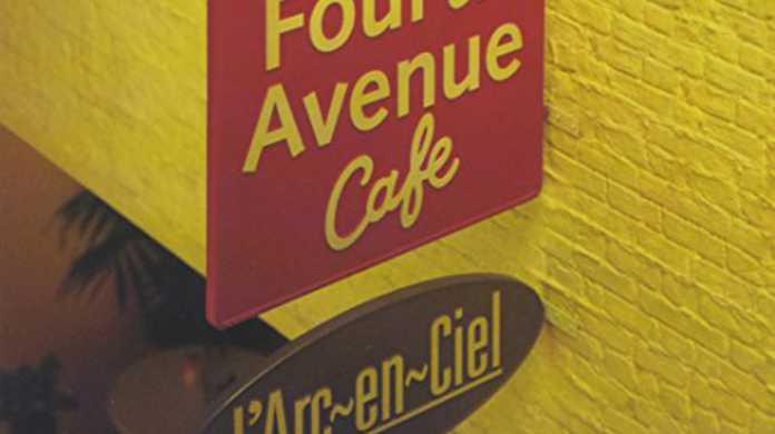 the Fourth Avenue Cafe - ラルク アン シエルの歌詞と試聴レビュー