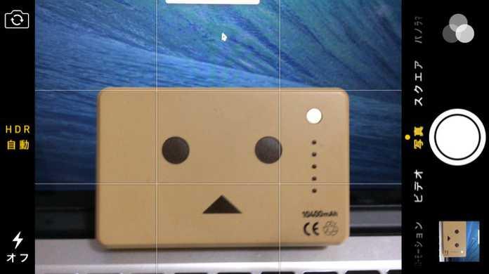 【iOS7.1新機能】カメラにHDR自動機能が追加されていますな。まぁ常にオンにしとくけど。