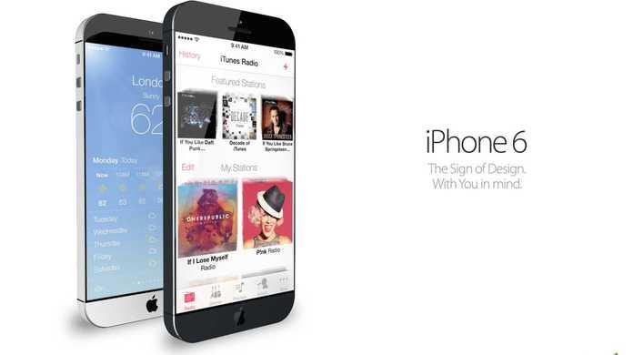 iPhone 6が2014年9月に発売と日経が報じる。ん...?2種類の液晶サイズで発売だと?