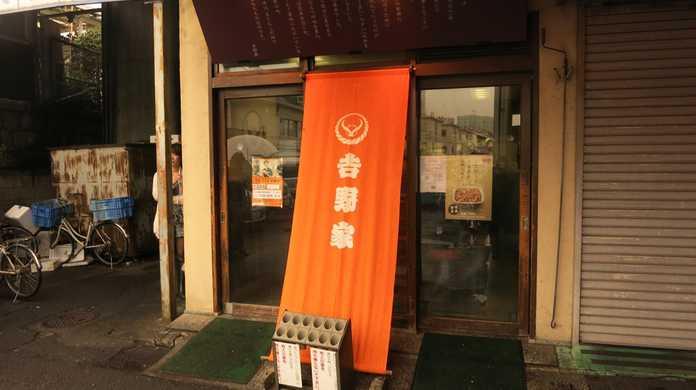築地の吉野家の1号店でしか食べられない「牛丼 ネギだくだく」を食ってきた!
