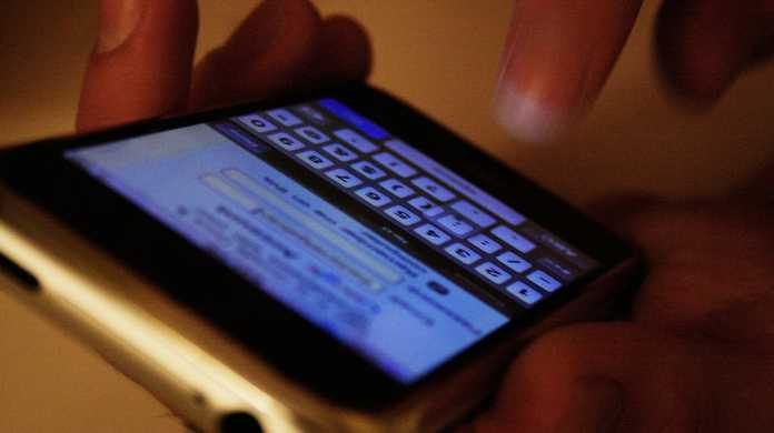 【知ってた?】iPhoneは本体を振ることで文字入力の「取り消し」「やり直し」ができる。