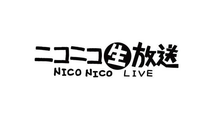 ニコニコ生放送が重い時は低画質モードにしよう!