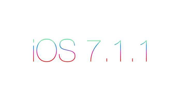 【速報】iOS 7.1.1がリリース。ついに辞書登録出来ない問題が解決か?キーボード応答問題の修正の内容。