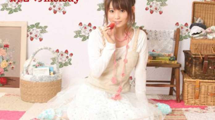 ストロベリmelody(ポケモンサンデー主題歌) - 中川翔子の歌詞と試聴レビュー