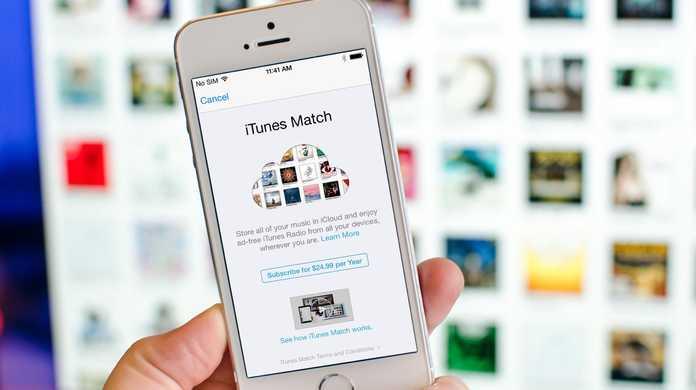 iTunes Matchをオンにする設定方法と使い方(Mac/iPhone/iPad)