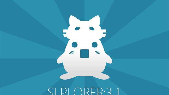 パフォーマンスを向上させたモブロガー用ブラウザ「するぷろーら for iOS:3.1」をリリースしました。