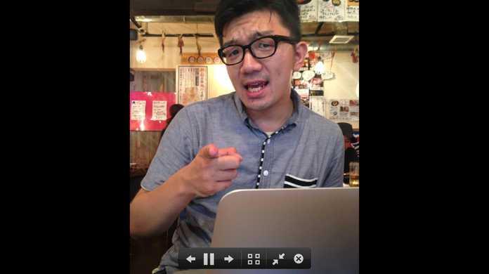 【所要時間1秒】Macには速攻でスライドショーを作成できるショートカットキーがある。