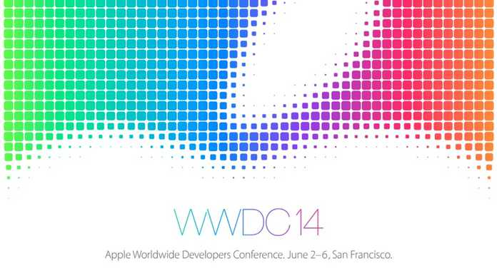 WWDC 2014の基調講演の開催日が決定!