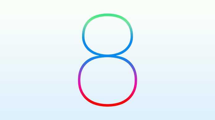 【まとめ】iOS 8の新機能はどんな感じなんだぜ?
