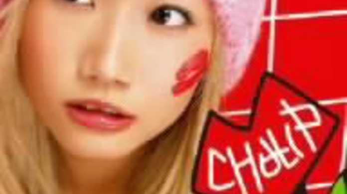 CHU-LIP - 大塚愛の歌詞と試聴レビュー