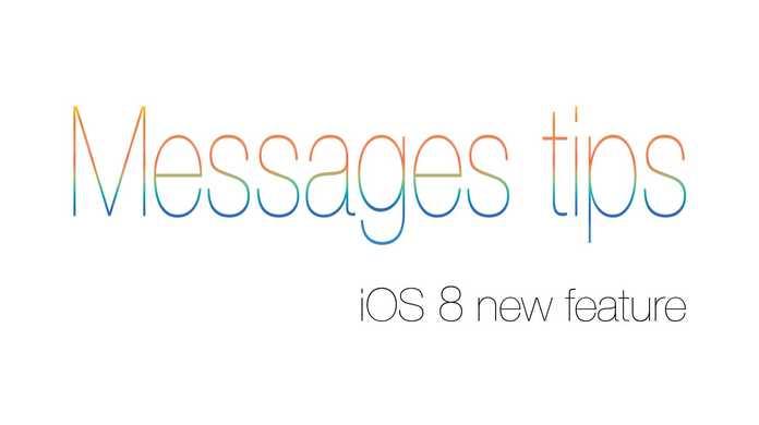 【新機能】iOS 8のメッセージアプリは通知から返信ができるぞ!【使い方】