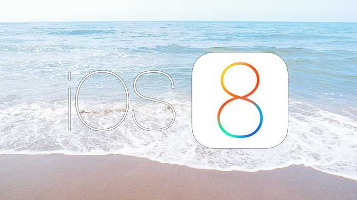 """【使い方】iOS 8 の """"ガチ"""" で使える新機能 12 個まとめ"""