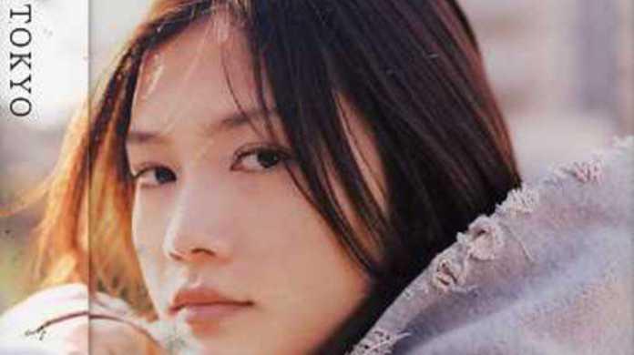 TOKYO - YUIの歌詞と試聴レビュー